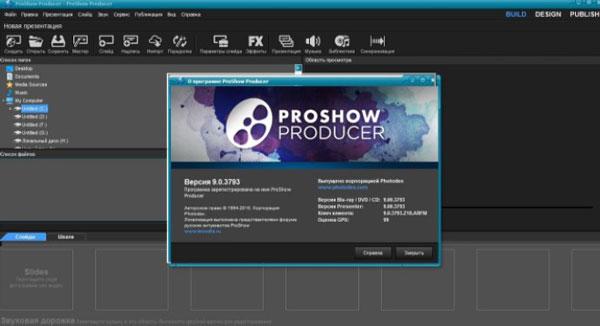 key-proshow-producer-9-2