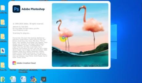 adobe-photoshop-2021-4